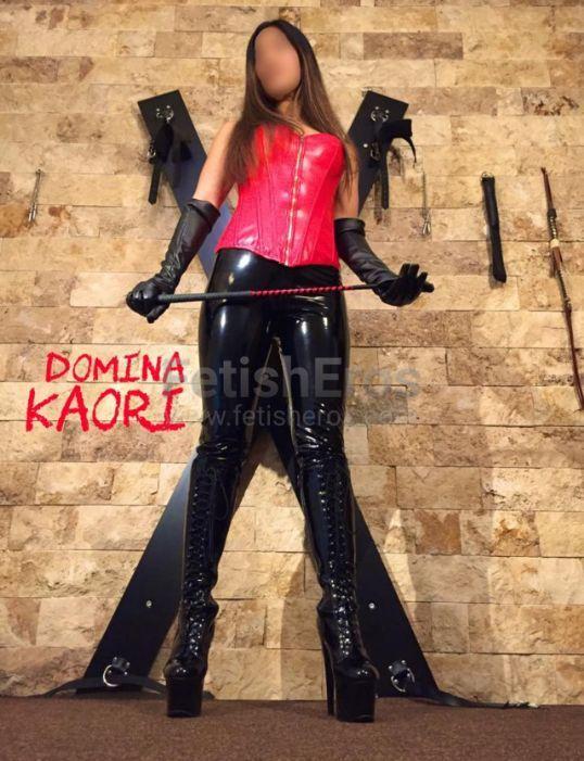 Domina Kaori  Mistress Bergamo